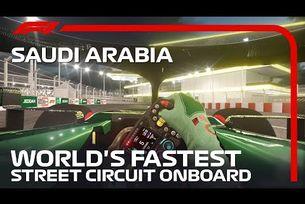 Обиколка на пистата в Саудитска Арабия