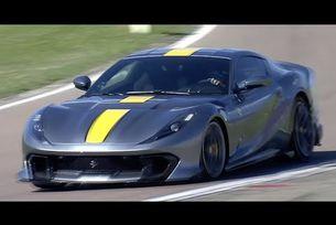 Представяне Ferrari 812 Competizione