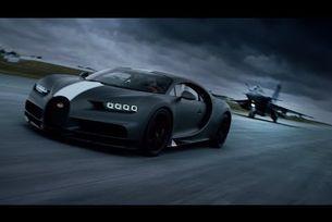 Bugatti мери сили с изтребител