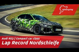 Audi RS3 постави рекорд на Нюрбургринг
