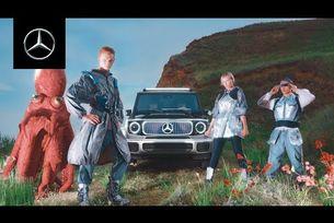 Представяне на Mercedes EQG Concept