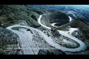 Дистанционно 3D View в новото поколение BMW Серия 5(G30)