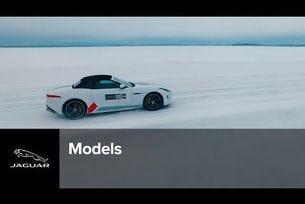 Jagaur Land Rover - Академия за управрение на лед
