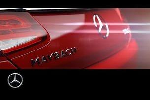 Mercedes-Maybach S 650 кабриолет - тийзър