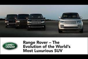 Range Rover еволюция 48 години