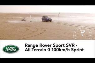 Range Rover Sport SVR - 0-100км/м на различни настилки