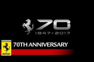 Ferrari: 70 години емоции