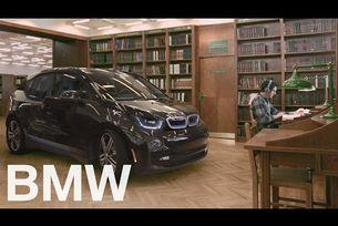 BMW i3 се движи в билиотека