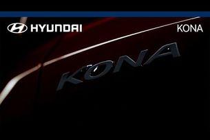 Hyundai Kona първо тийзър видео