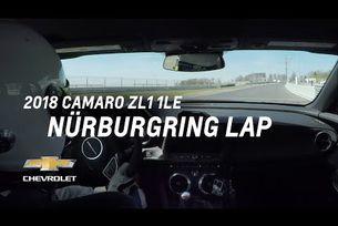 Camaro ZL1 1LE 2018