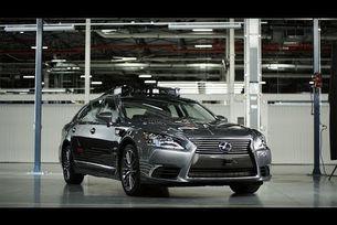 Toyota автономен автомобил ново поколение