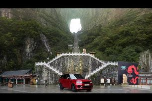 Range Rover Sport – на път към Небесната врата в Китай