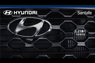 Hyundai Santa Fe видеотийзър