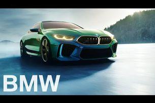 M8 Gran Coupé Concept. BMW 2018