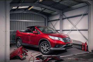 Honda CR V първоаприлсски