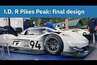 Volkswagen I.D. R Pikes Peak: окончателен дизайн