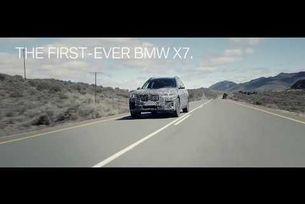 BMW X7 по време на пътни тестове
