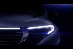 Mercedes-Benz първи сериен електрически кросоувър EQC