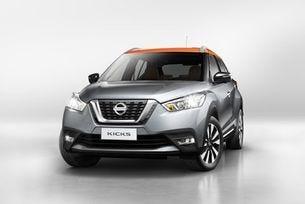 Nissan разкри Kicks, изцяло нов глобален компактен кросоувър