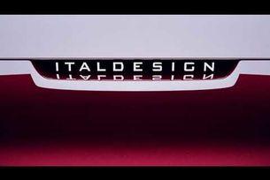 Italdesign ще покаже нов суперавтомобил в Женева