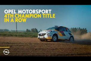 Новият Opel Corsa ще стигне до рали пистите