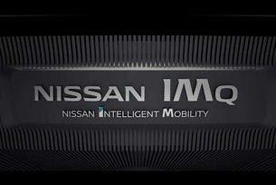 Nissan обяви нов кросоувър IMq