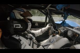 VW ID.R счупи рекорда на Нордшлайфе
