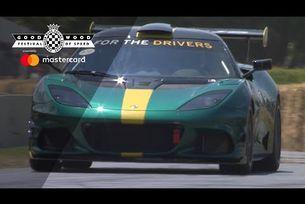 Концептът Lotus Evora GT4 Concept в Гудууд