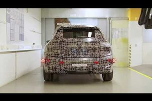 Производство на прототипи на BMW iNEXT