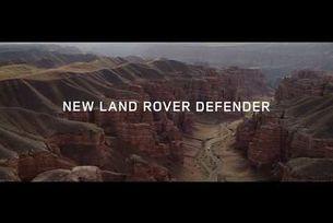 Премиера на новия Land Rover Defender