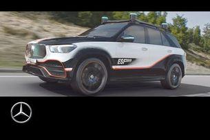 Експериментален автомобил Mercedes-Benz (ESF) 2019