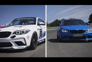 Новото BMW M2 CS и BMW M2 CS Racing