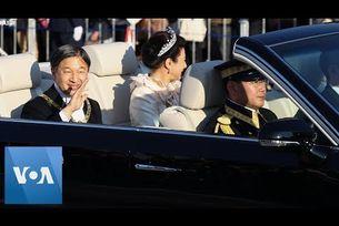 Луксозен кабриолет Toyota оглави императорския кортеж