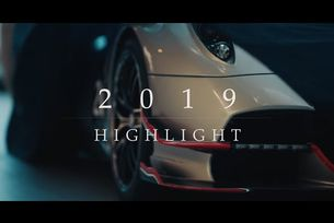 Най-интересното от Pagani през 2019 г.