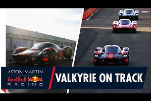 Пилоти от Формула 1 тестват Aston Martin Valkyrie
