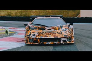Лимитирано издание Lamborghini SCV12