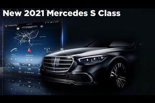 Новият Mercedes S класа 2021