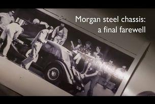 Morgan се сбогува със стоманеното шаси