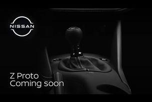 Звукът на двигателя на новия Nissan Z Proto