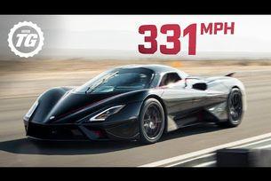 SSC Tautara постави световен рекорд за скорост