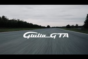 Тестове на новия Alfa Romeo Giulia GTA