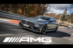 Рекордна обиколка на Mercedes-AMG GT 63 S 4MATIC+