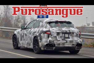 Пътни изпитания на Ferrari Purosangue