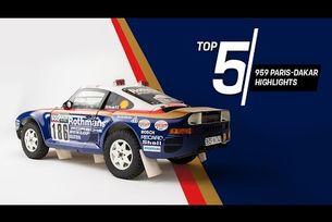 Porsche Top 5 Series: 959 Paris-Dakar